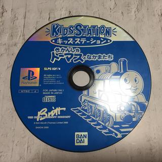 プレイステーション(PlayStation)のPlayStation きかんしゃトーマスとなかまたち(家庭用ゲームソフト)