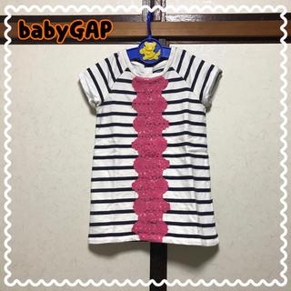 ベビーギャップ(babyGAP)のbabyGAP♡ワンピース(ワンピース)