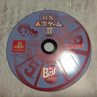 プレイステーション(PlayStation)のPlayStation 人生ゲーム2(家庭用ゲームソフト)