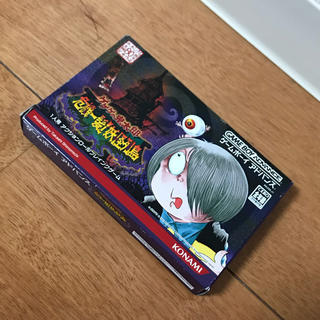 任天堂 - 【GBA】【ゲームボーイアドバンス】ゲゲゲの鬼太郎 危機一髪!妖怪列島