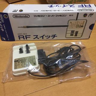 【Nintendo】RF スイッチ HVC-003