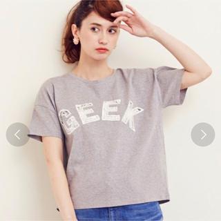アナザーエディション(ANOTHER EDITION)のAnother Edition Tシャツ(Tシャツ(半袖/袖なし))