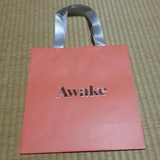 アウェイク(AWAKE)の【awake】紙袋 新品(ショップ袋)