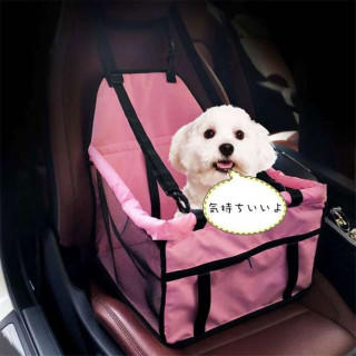 ペット用カーシート 車用ペットシート 猫 犬カーマット 車用ペットキャリー(その他)