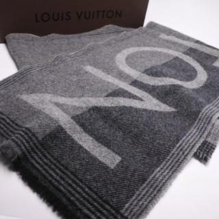 ルイヴィトン(LOUIS VUITTON)のルイヴィトン マフラー グレー ブラック カシミア混 箱付き ストール 中古 (マフラー/ショール)