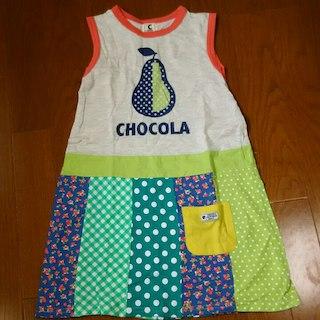 ショコラ(Chocola)のCHOCOLA ワンピース 120㎝(ワンピース)