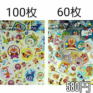 アンパンマン(アンパンマン)の合計160枚 アンパンマンシール  トイレトレーニング ごほうびシール(トレーニングパンツ)