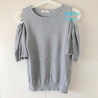 エージーバイアクアガール(AG by aquagirl)の肩あきニット グレー(カットソー(半袖/袖なし))