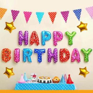 お誕生日に♡HAPPY BIRTHDAY♡バルーン13文字マルチカラー