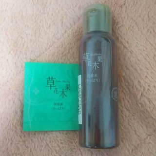 ソウカモッカ(草花木果)の草花木果 化粧水+保湿液(さっぱり) どくだみ (サンプル/トライアルキット)