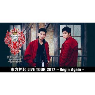 トウホウシンキ(東方神起)の東方神起 2017 〜Begin Again〜 京セラ DVD2枚組(ミュージック)