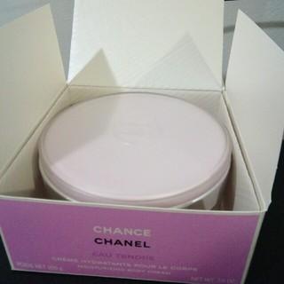シャネル(CHANEL)の空(ボディクリーム)