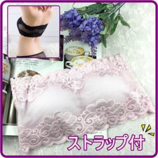 かわいい♡花柄レース チューブトップタイプ ブラトップ  ピンク(ベアトップ/チューブトップ)