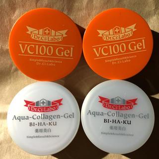 ドクターシーラボ(Dr.Ci Labo)のドクターシーラボ VC100Gel2個とアクアコラーゲンゲル薬用美白2個セット(オールインワン化粧品)