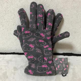 キティー手袋(手袋)