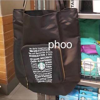 スターバックスコーヒー(Starbucks Coffee)のスタバ タイ【サイレンロゴトートバッグ】ブラック(トートバッグ)