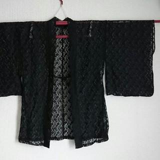 レース 着物 羽織 黒  (着物)