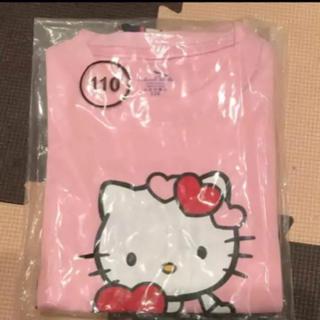 値下げ キティ パジャマ 110(パジャマ)