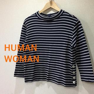 ヒューマンウーマン(HUMAN WOMAN)のHUMAN WOMAN ボーダーカットソー 春夏物(カットソー(長袖/七分))