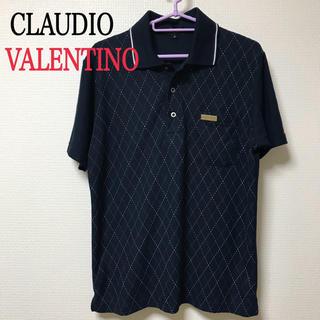 26.【CLAUDIO VALENTINO】ポロシャツ(M)(ポロシャツ)