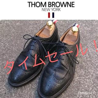 トムブラウン(THOM BROWNE)の早い者勝ち!タイムセール!トムブラウン ウイングチップ(ドレス/ビジネス)