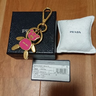 PRADA - プラダ☆キーホルダー