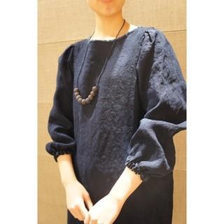 フォーティファイブアール(45R)の新品 45R 麻世妙 ダック DRESS(ロングワンピース/マキシワンピース)