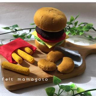 【再販】 ハンバーガー  フェルト ままごと(おもちゃ/雑貨)