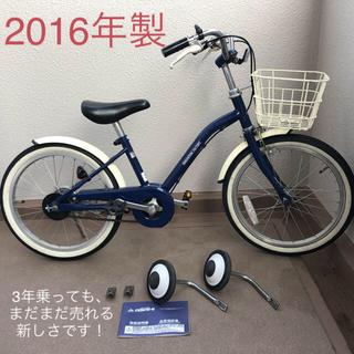 【2016年製】自転車 18インチ 補助輪付き  ネイビー×ベージュ(自転車本体)