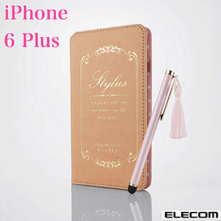 エレコム(ELECOM)の★iPhone6Plus 【ブラウン×ドット】 手帳型ソフトレザーカバー(iPhoneケース)