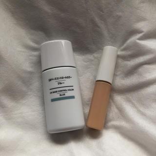 ムジルシリョウヒン(MUJI (無印良品))の無印良品 化粧品 二つセット!(美品)(化粧水 / ローション)