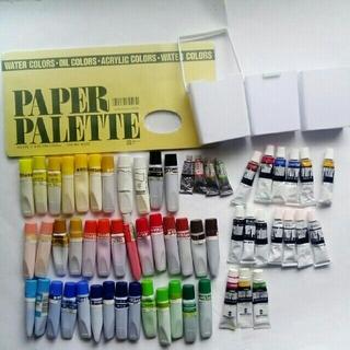 水彩絵の具とポスターカラー(絵の具/ポスターカラー )