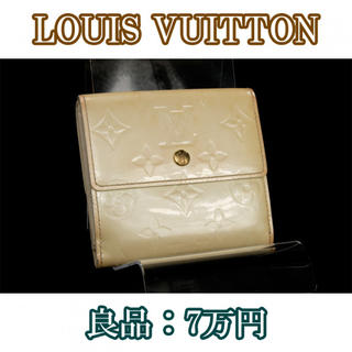 ルイヴィトン(LOUIS VUITTON)の【お値引交渉大歓迎・良品・送料無料・本物】ヴィトン・財布(レア・希少・C056)(財布)
