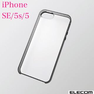エレコム(ELECOM)のiPhoneSE/5s/5用 【ブラック】ハイブリッドケース(iPhoneケース)