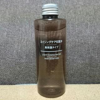 ムジルシリョウヒン(MUJI (無印良品))の無印良品 エイジングケア化粧水 高保湿タイプ(化粧水 / ローション)