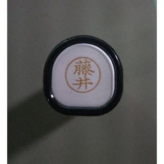 シャチハタ(Shachihata)のゆずワン3033 様専用 シャチハタ ネーム9(印鑑/スタンプ/朱肉)