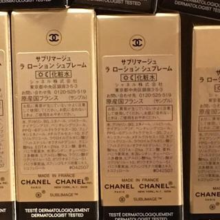 シャネル(CHANEL)のシャンポ様専用(サンプル/トライアルキット)