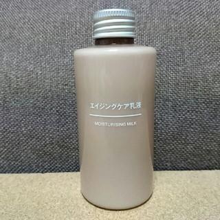 ムジルシリョウヒン(MUJI (無印良品))の無印良品 エイジングケア乳液(乳液 / ミルク)