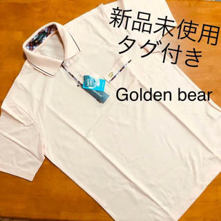 ゴールデンベア(Golden Bear)の新品未使用タグ付き★Golden bear メンズ ポロシャツ(ポロシャツ)