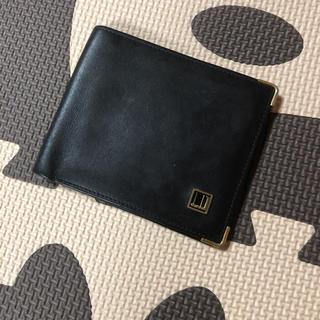 ダンヒル(Dunhill)のダンヒル 折り財布(折り財布)