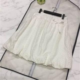 クレイサス(CLATHAS)の美品♡CLATHAS バルーンスカート(ひざ丈スカート)