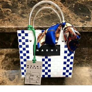 マルニ(Marni)のMARNI  ピクニックバッグ  ホワイト/ブルー(かごバッグ/ストローバッグ)