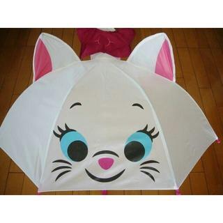 即購入可●Marie子供用傘・雨の日が楽しくなっちゃいそう・白色・新品(傘)