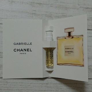 シャネル(CHANEL)のCHANEL 香水 サンプル(サンプル/トライアルキット)
