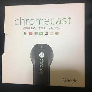 Chromecast クロームキャスト(映像用ケーブル)