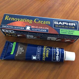 サフィール(Saphir)のサフィール SAPHIR レノベイティング 補修 クリーム  タバコブラウン(日用品/生活雑貨)