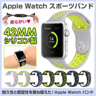 アップルウォッチ(Apple Watch)のアップルウォッチ Apple Watch スポーツ シリコン バンド 42mm(ラバーベルト)