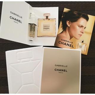シャネル(CHANEL)のシャネル 香水サンプル(サンプル/トライアルキット)
