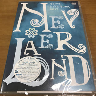 ニュース(NEWS)のおまけ付き NEWS NEVERLAND DVD 通常盤 (ミュージック)