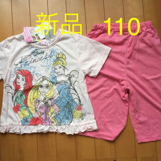 ディズニー(Disney)の新品 ディズニープリンセス 半袖パジャマ110(パジャマ)